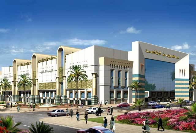 Cit de la culture tunis venac for Architecture islamique moderne